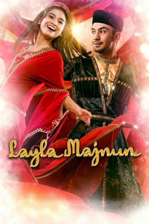 Layla Majnun (2020) Poster