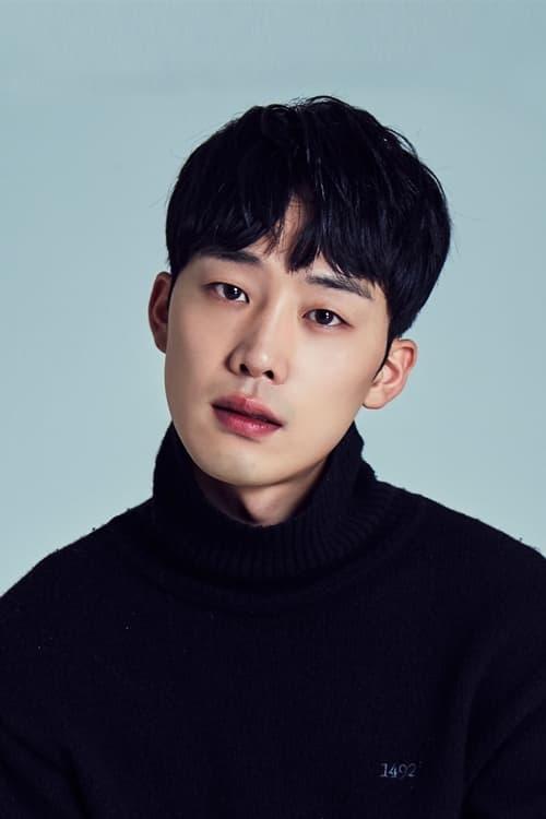 Lee Ga-sub