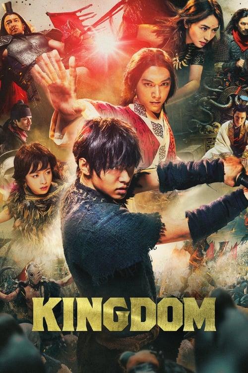 Poster von Kingdom