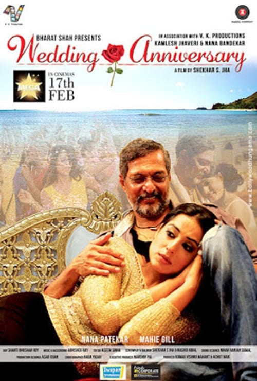 Wedding Anniversary Hindi Watch Online Full HD Free Download