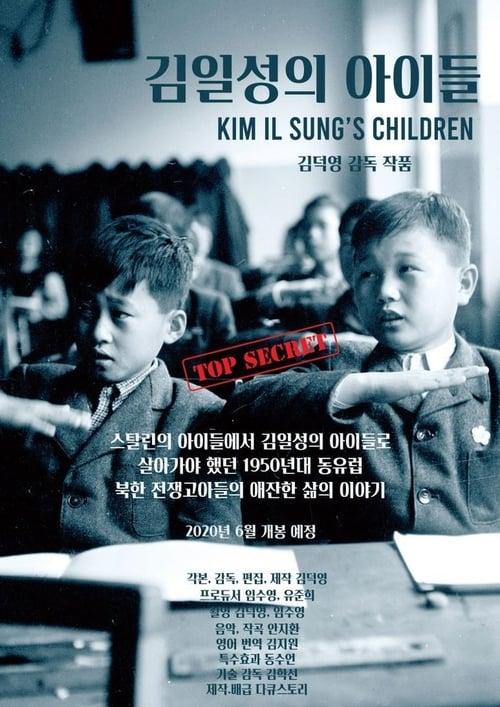 Kim Il Sung's Children