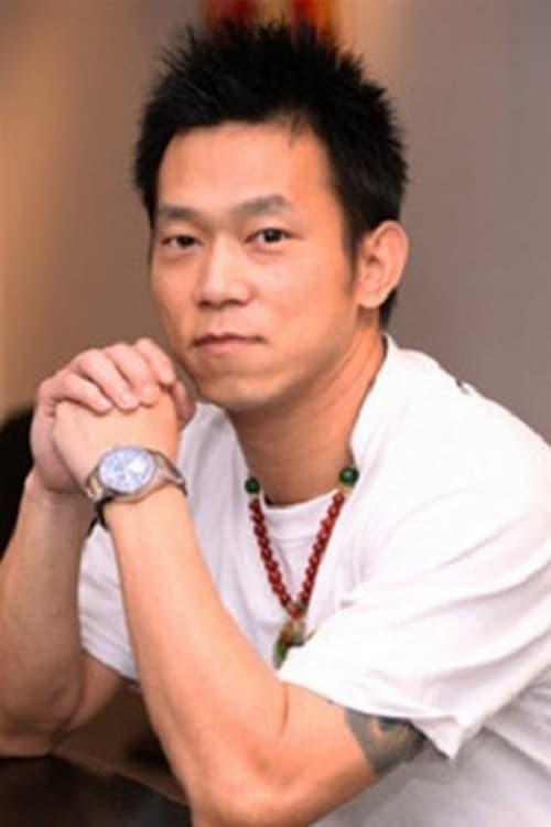 Yen Cheng-kuo