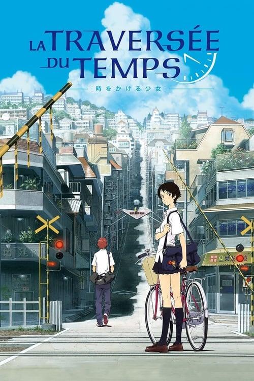 ➤ La Traversée du temps (2006) streaming Amazon Prime Video