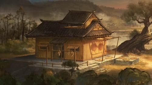 Poster della serie Fog Hill of Five Elements