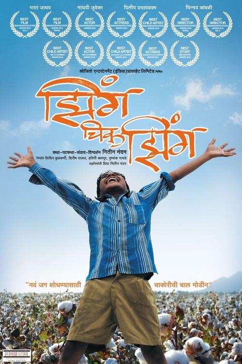 Jhing Chik Jhing poster