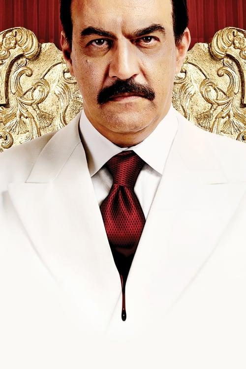 House of Saddam-Azwaad Movie Database