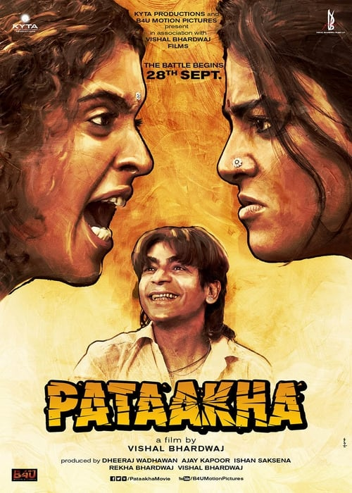 Streaming Pataakha (2018) Best Quality Movie