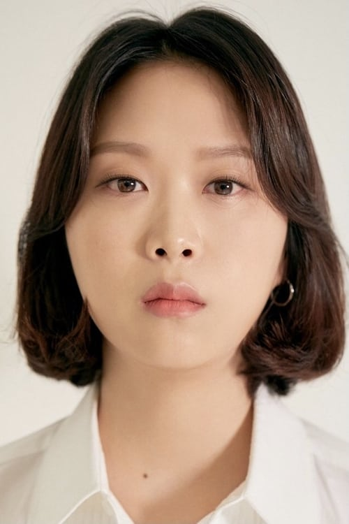 Kim Han-na