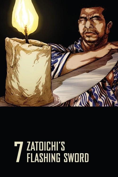 Zatoichi's Flashing Sword (1964) Poster