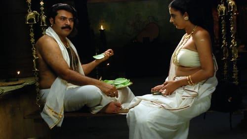 കേരള വർമ്മ പഴശ്ശിരാജ