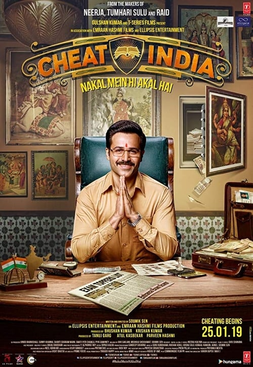 Recommend Cheat India