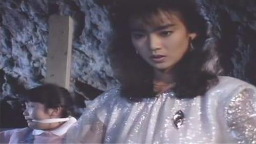 The Mobile Cop Jiban 1989 Streaming Online: Kidou Keiji Jiban – Episode Episode 46