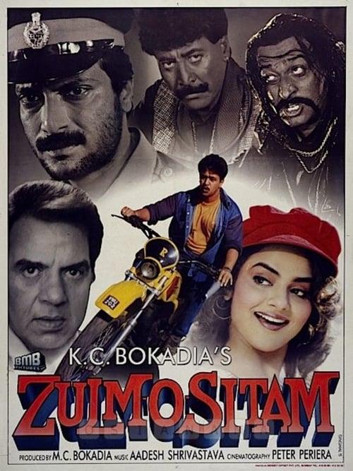 Zulm-O-Sitam (1998)