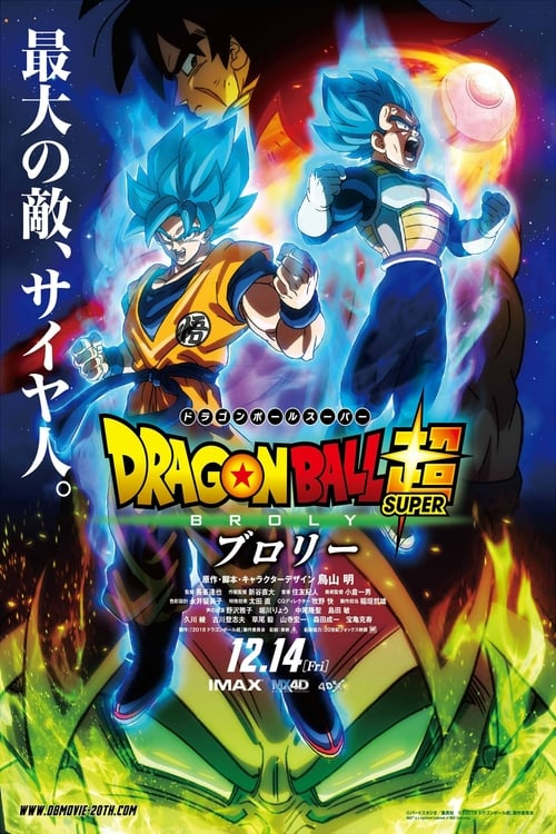 Regardez $ Dragon Ball Super : Broly Film en Streaming VF