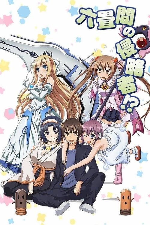 Assistir Rokujouma no Shinryakusha!?