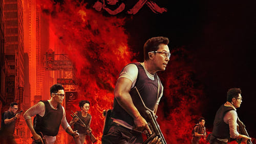 Raging Fire   Crossfire (2021) Chinese Download & Watch Online HC WEB-DL 480p, 720p & 1080p