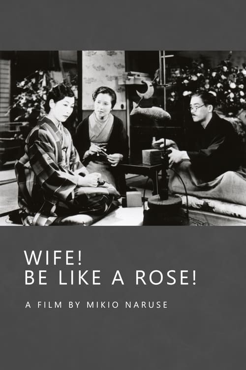 Wife! Be Like a Rose! (1935)