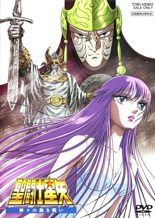 Saint Seiya: The Heated Battle of the Gods