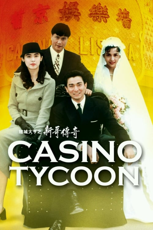 Watch Casino Tycoon