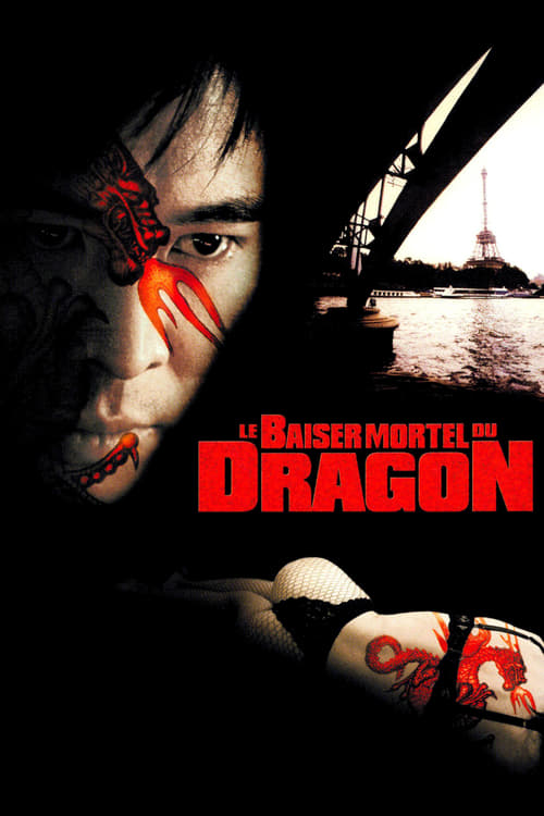 [720p] Le Baiser mortel du dragon (2001) streaming