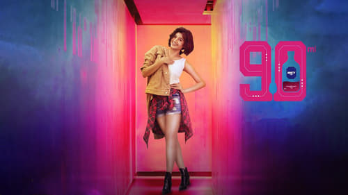 90 ML (2019) (Tamil)