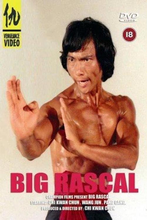 Big Rascal (1979)