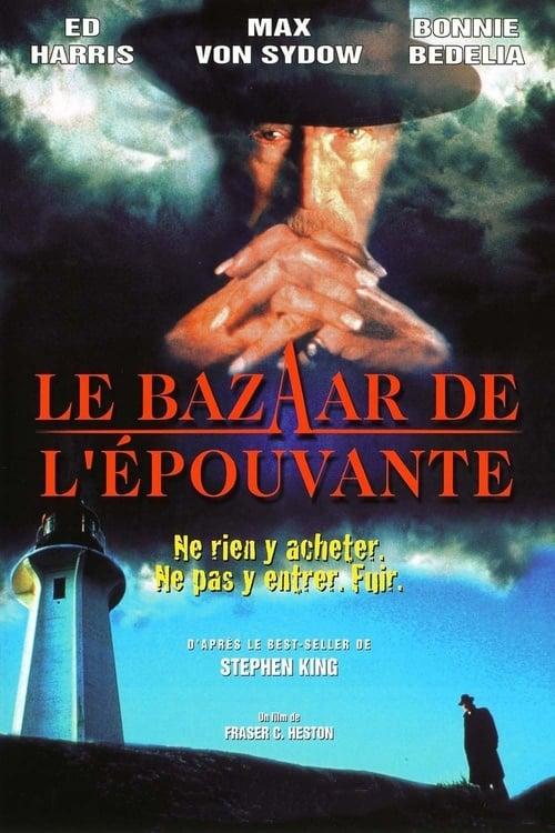 Le bazaar de l'épouvante (1993)