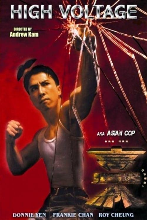 Película 亞洲警察之高壓線 En Buena Calidad Hd 720p