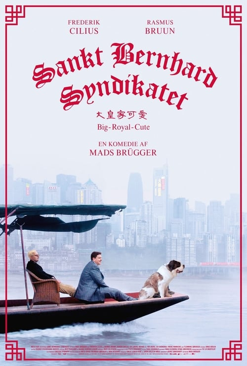 The Saint Bernard Syndicate English Full Movie Online