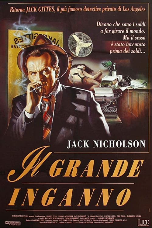 Il grande inganno (1990)