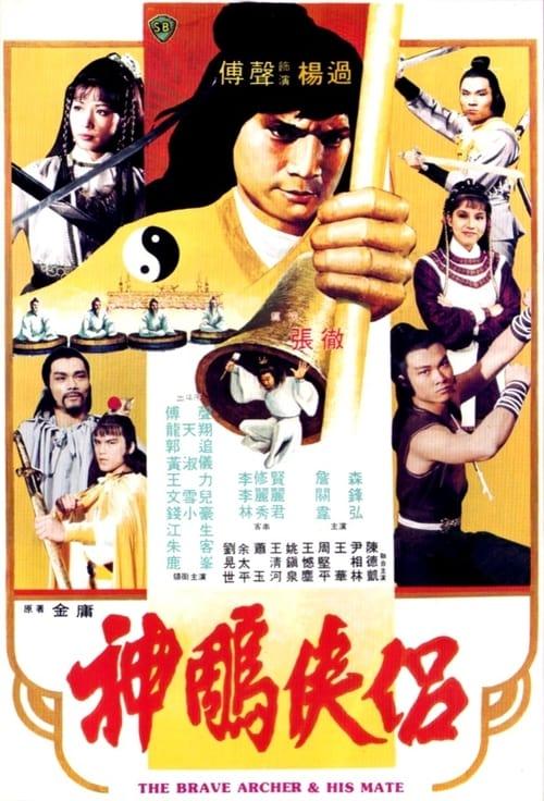 Film Shen diao xia lu Doublé En Français