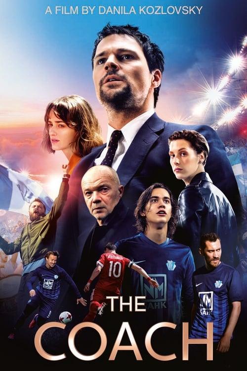 Тренер poster