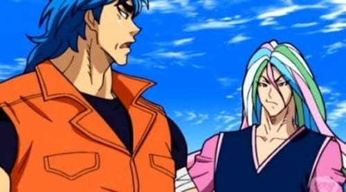 Toriko: Season 1 – Épisode That Which Is Passed Down! Activate, Gourmet Cells!