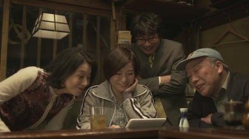 Midnight Diner: Tokyo Stories - 1x02