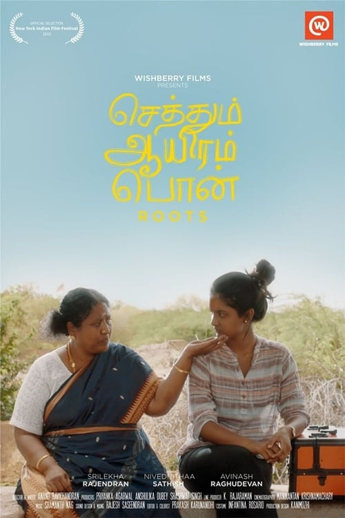 Streaming Sethum Aayiram Pon (2020) Full Movie