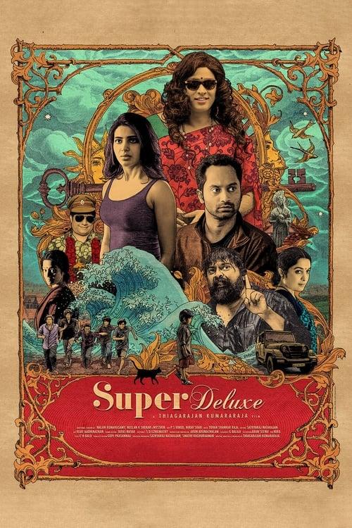 Super Deluxe - Poster