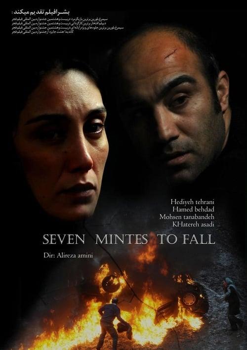 Haft Daghighe ta Paeez (2010)