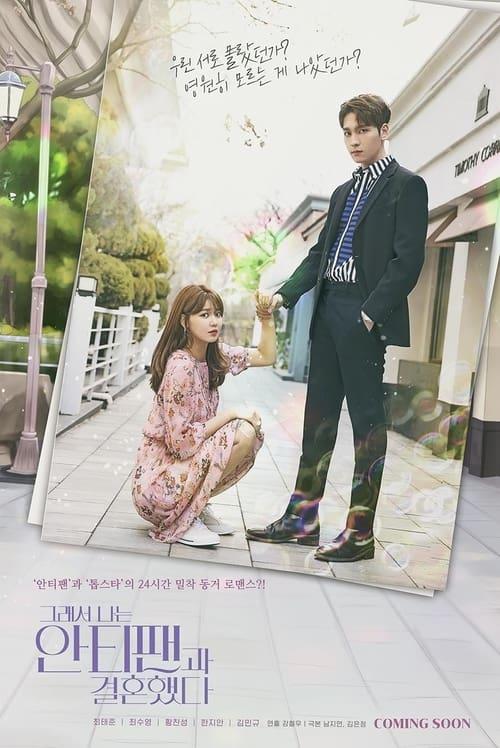 Nonton Drama Korea So I Married An Anti-Fan  (2021)