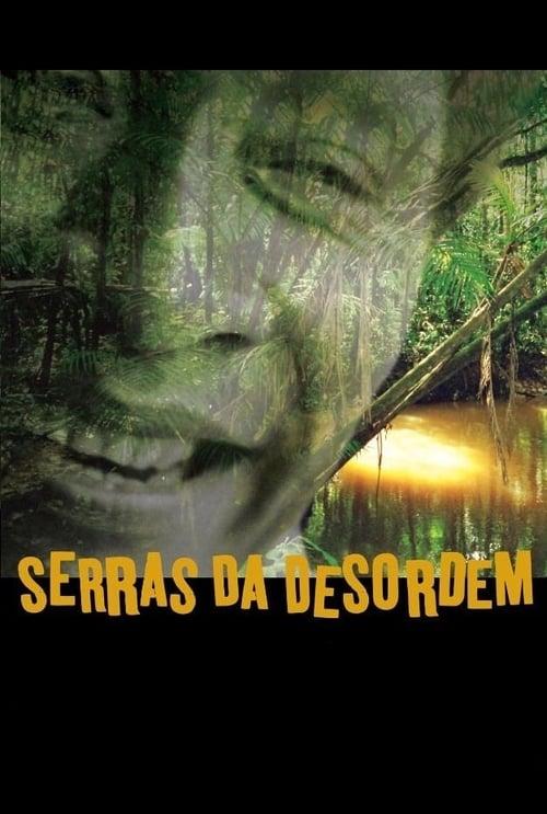 مشاهدة Serras da Desordem خالية تماما