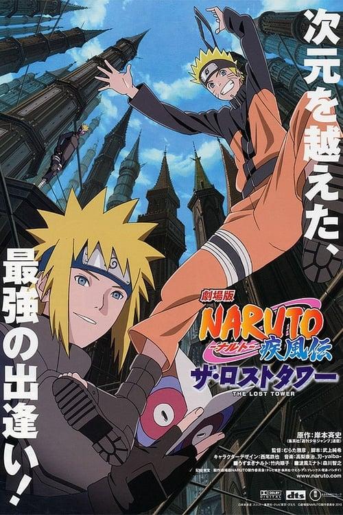Naruto Shippuden Film 4 : The Lost Tower (2010)