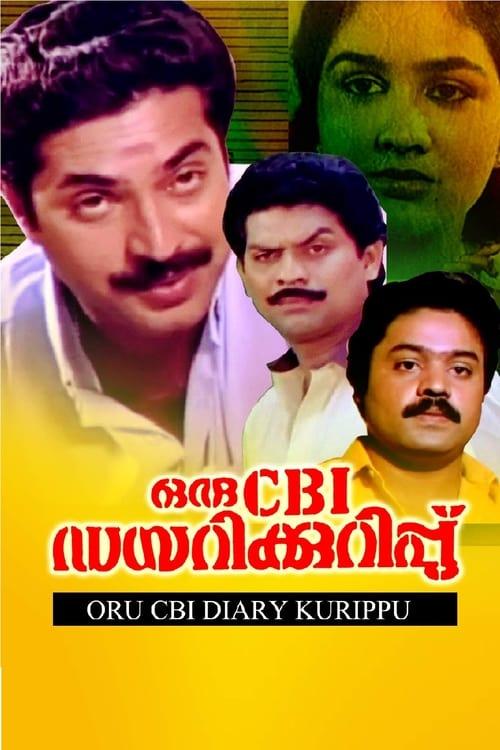 Oru CBI Diary Kurippu