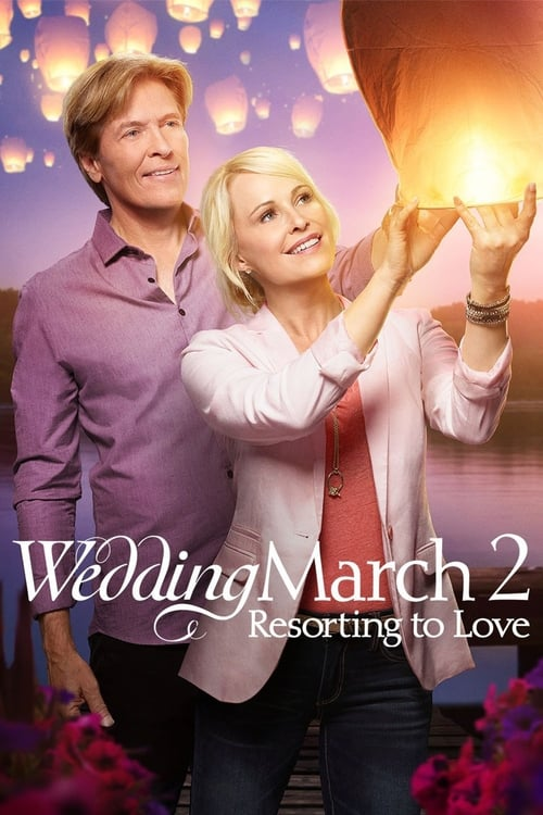 Film Wedding March 2: Resorting to Love Online