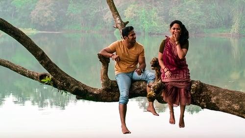 Ira (2018) Malayalam DVDRip 400MB & 695MB   GDRive