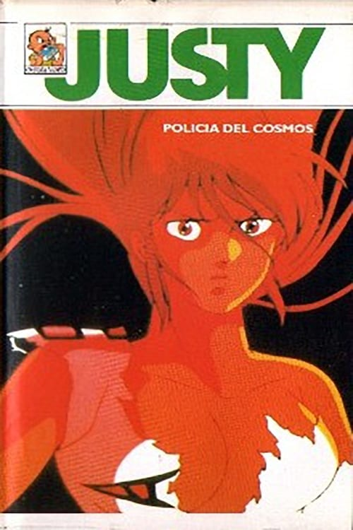 Cosmo Police Justy (1985)