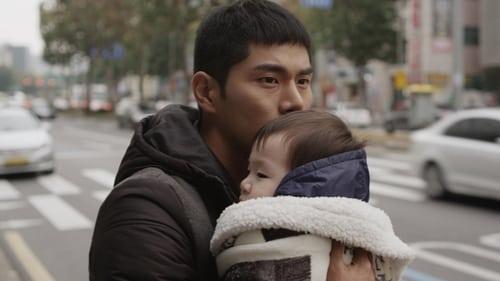 Watch Baby Beside Me Movie Online