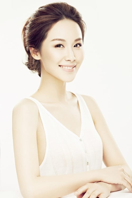 Chengyuan Li