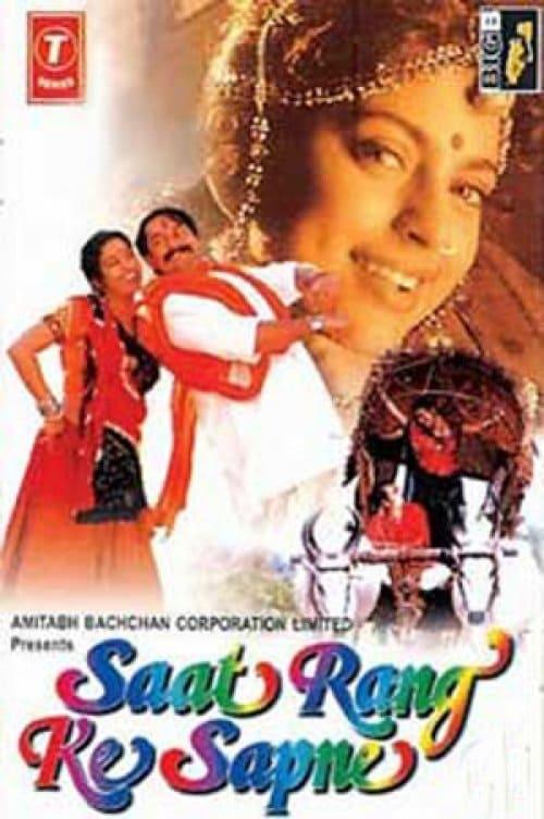 Saat Rang Ke Sapne (1997)