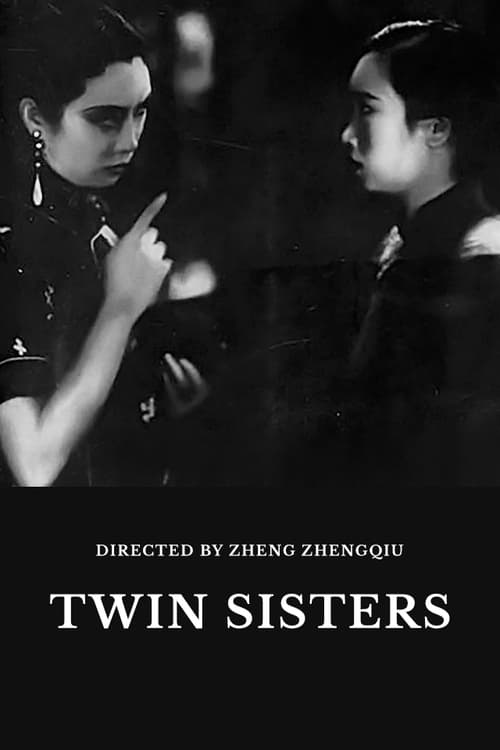 Twin Sisters (1934)