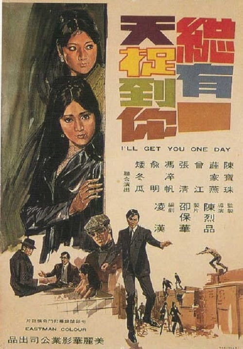 I'll Get You One Day (1970)