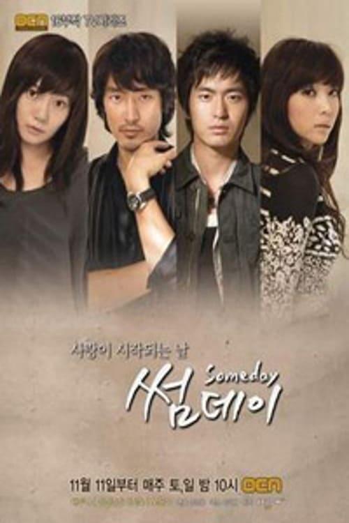 Someday (2006)